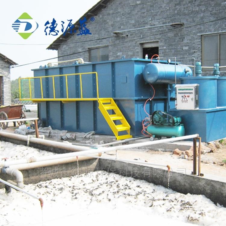 布草洗涤污水处理设备 符合国家要求