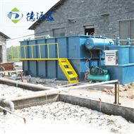 贵州餐具消毒污水处理设备