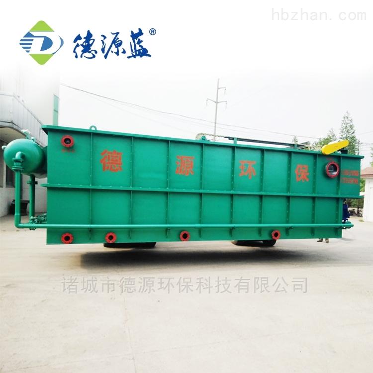 内蒙古化肥厂污水处理设备