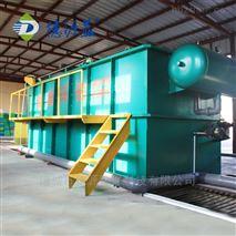 淀粉加工厂污水处理设备 德源环保