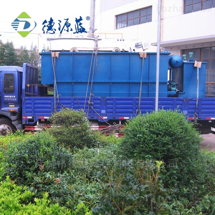 曹县塑料清洗污水处理设备