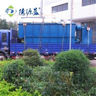 新泰市塑料清洗污水处理设备