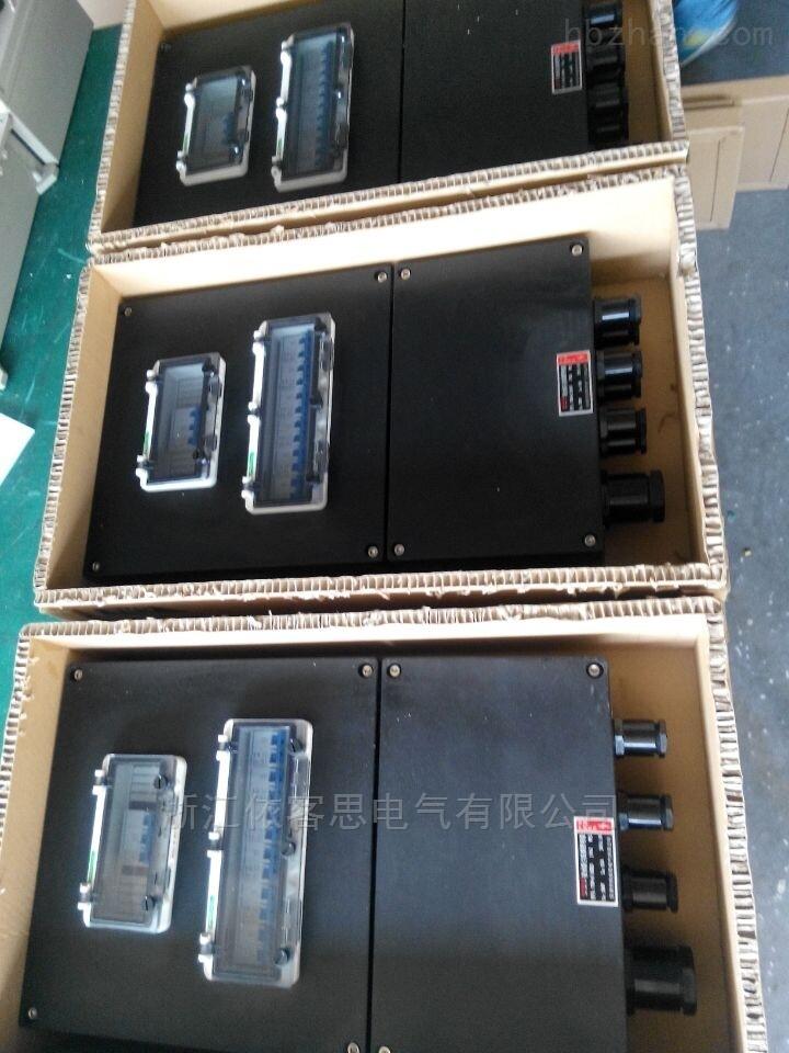 FXMD-S防水防尘防腐照明动力配电箱检修箱