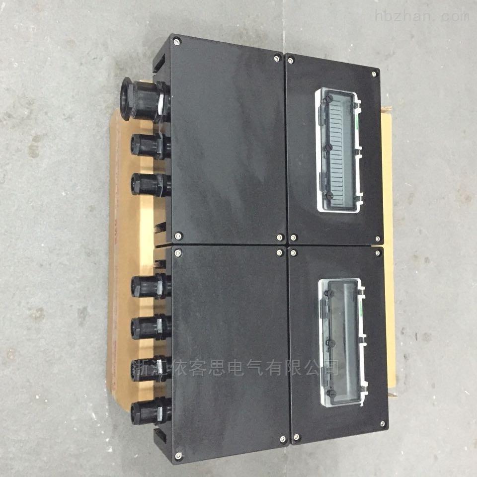 FXMD防水防尘防腐控制箱三防照明动力配电箱