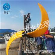 化工廠專用水下推流器設計