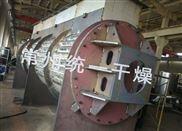 市政污泥干化专用圆盘干燥机常州统一干燥
