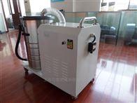 移动式吸尘器-工业集尘机