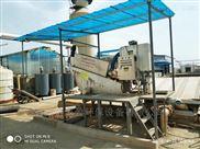 制药污水废气处理设备