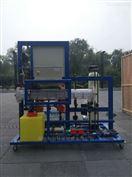 HCCL-Z水厂次氯酸钠发生器电解盐水消毒设备