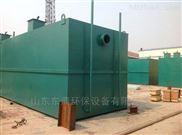 遼寧遼陽汙水消毒二氧化氯發生器生產公司