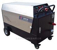 工业型蒸汽清洗机