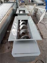 钢制螺旋推送物料用WLS无轴螺旋输送机