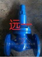 上海閥門廠家梭式泄壓閥ZSX41X-16C/ZSX41X-25/ZSX41X-40