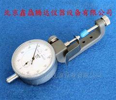 胶囊片剂厚度测试仪HD-4型