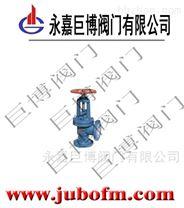 專業製造J44F46襯氟角式截止閥