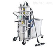 電動防爆工業吸塵器 可移動式