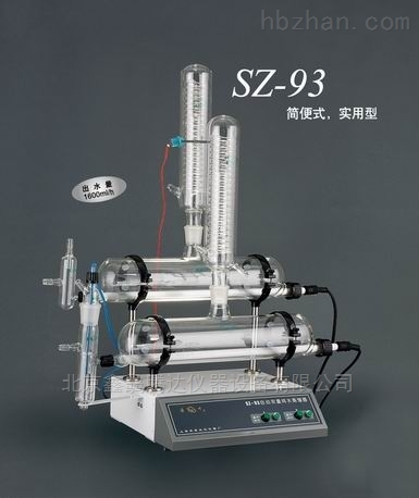 自动双重纯水蒸馏器SZ-93型