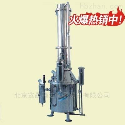 厂家供应不锈钢塔式蒸汽重蒸馏水器TZ-100型适用范围
