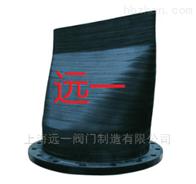 上海閥門RH41-F法蘭式鴨嘴閥