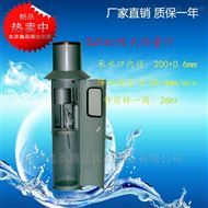 气象SJ1虹吸式雨量计用途(不锈钢)
