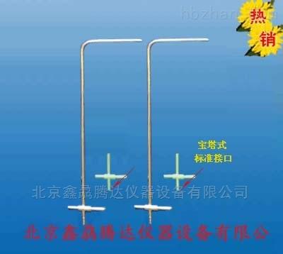 北京直销L标准皮托管流量计