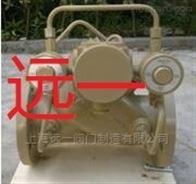 上海名牌阀门厂家美标活塞式電液閥788DVC-150LB