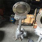 电动高温排渣阀PZ973W