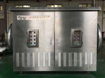 生物肥发酵恶臭气体处理设备