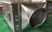 橡胶废气处理方案工程
