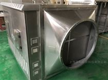橡膠廢氣處理方案工程