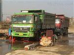 武汉工地车辆洗轮机