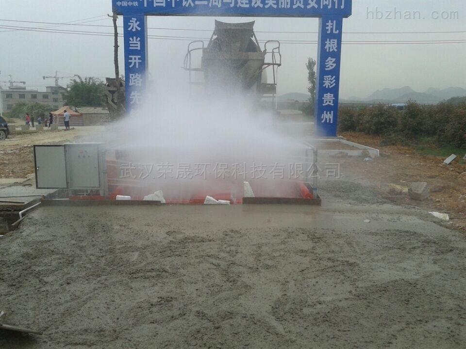 新洲工地冲洗设备 新洲工地洗车机