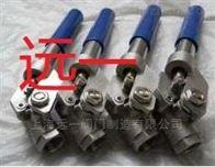 上海名牌絲口/內螺紋/絲扣彈簧自動復位球閥THQ11F-16P/THQ11F-16R