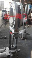 PZ73H-10C/16C/25/40刀型閘閥(手動