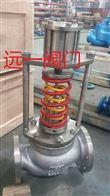 ZZYP-150LB/300LB不銹鋼(美標、國標)自力式壓力調節閥 4 150LB