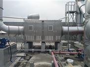 发酵厂废气高效净化设备