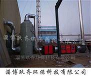 工业废气净化器