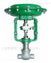 上海標一閥門ZJHY氣動微小流量調節閥