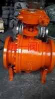天然氣專用球閥