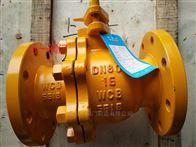 Q41F-25/Q41F-40液化气管道球阀、液化石油气球阀