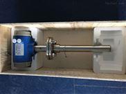供應腐蝕性導電液體流量監測插入式流量計