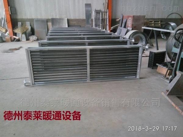 烘干散热器SZL(B)-10×20/2换热器