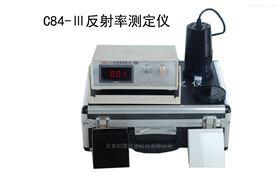 C84-Ⅲ反射率测定仪