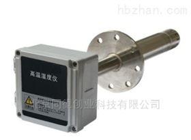 YQS-350在线烟气湿度仪