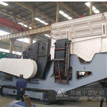 山西建筑垃圾處理廠移動式破碎機時產多少噸