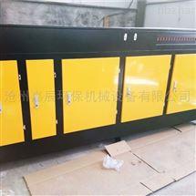 JC-GYUV光解净化废气设备 可非标定制