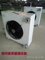 NF6ZQH横吹7Q蒸汽型暖风机
