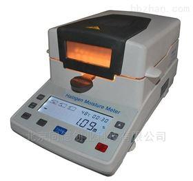 MS110卤素快速水分测定仪