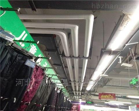 宁波承揽换热站保温施工工程公司