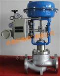 ZJHP气动单座调节阀优质现货